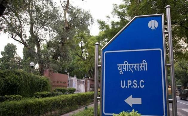 UPSC Releases E admit card