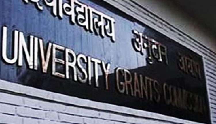 UGC online courses application process
