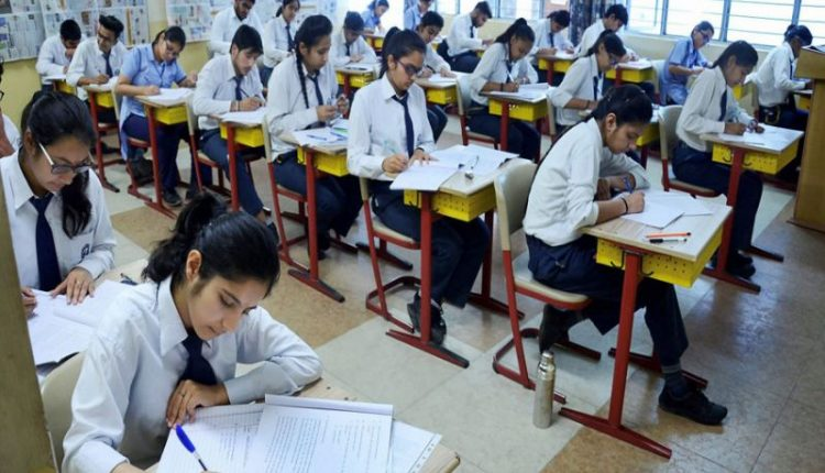CBSE clarification on level of assessment