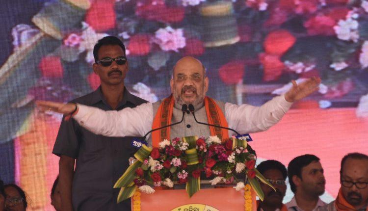 BJP in Odisha