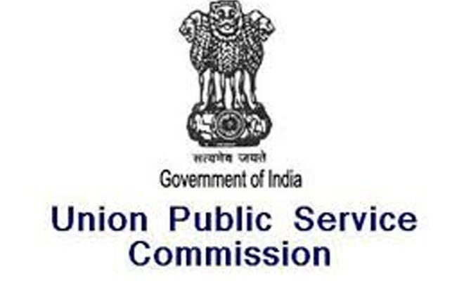 UPSC job notification 2020