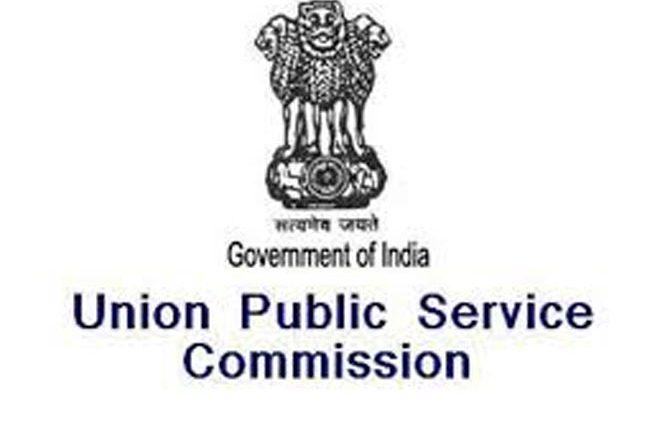 UPSC job notification 2020