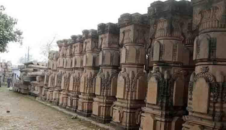 Ayodhya-land-dispute