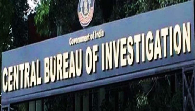 CBI scanner union bank of India officials Odisha