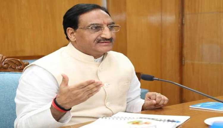 Union Human Resource Development Minister Ramesh Pokhriyal