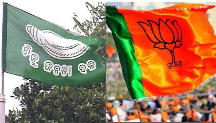BJD-BJP clash
