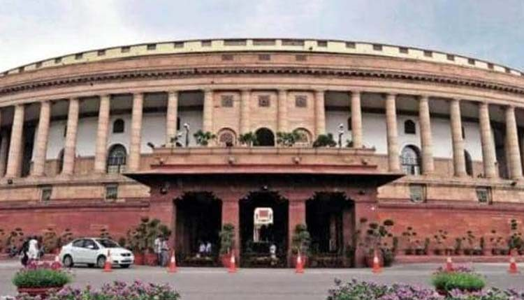 Monsoon Session Of Parliament: 17 MPs Test Positive For COVID-19