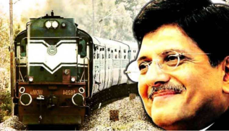 Railway likely to extend medical benefits