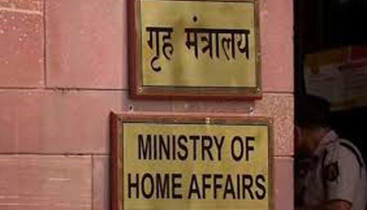 21K Foreigners Got Indian Citizenship