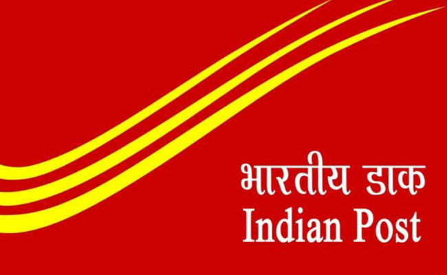 india post recruitment result