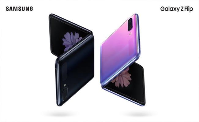 Samsung Unveils Its Second Foldable Phone Galaxy Z Flip