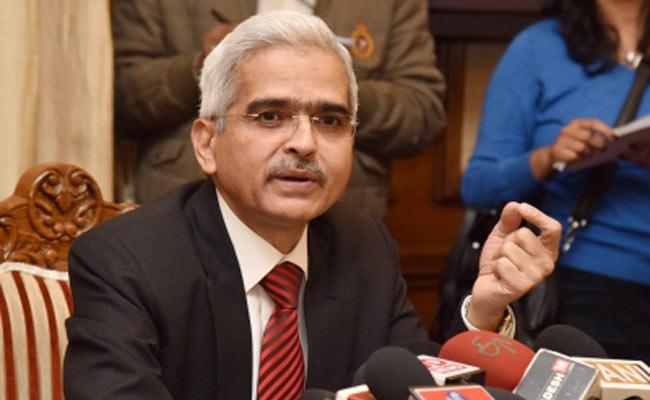 RBI On Yes Bank Deposits