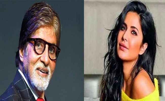 Amitabh Bachchan With Katrina Kaif