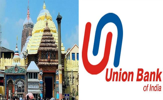 Srimandir funds in Union Bank of India