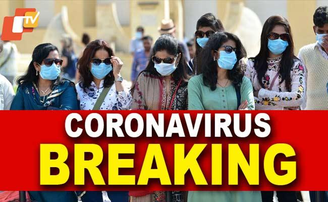 Coronavirus Declared As National Disaster