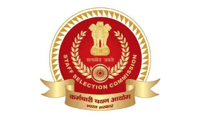 SSC Recruitment Exams Postponed