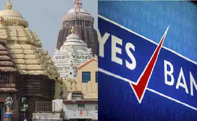 Srimandir funds in yes bank
