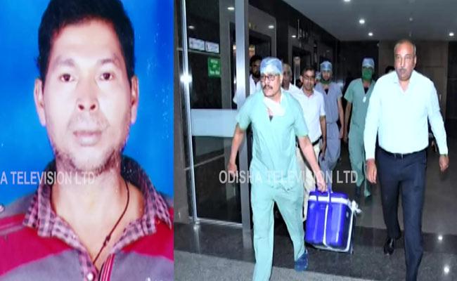 Organ transplantation Odisha man
