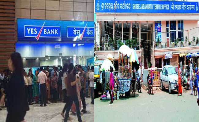Shri Jagannath Temple Fund, Yes Bank collapse
