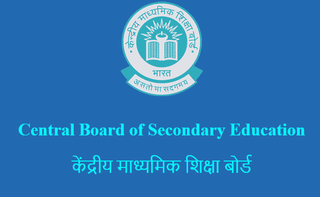 CBSE Class 9, 11 Failed Students Get One Last Chance To Clear Exams