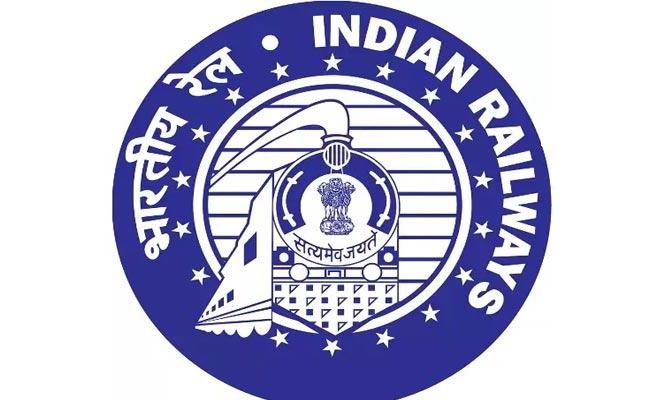 Indian Railways to return money