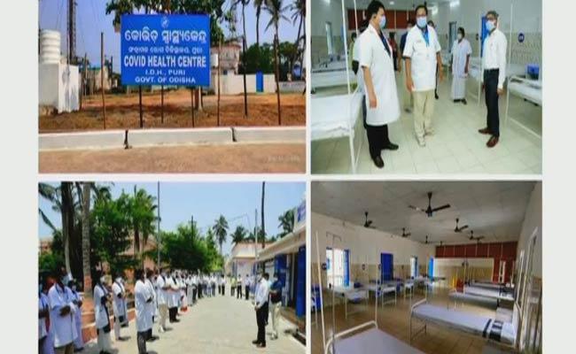 covid hospitals in odisha