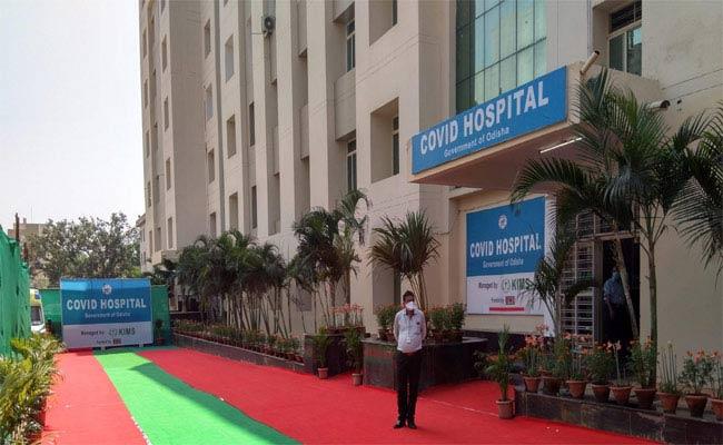 COVID Hospitals Odisha