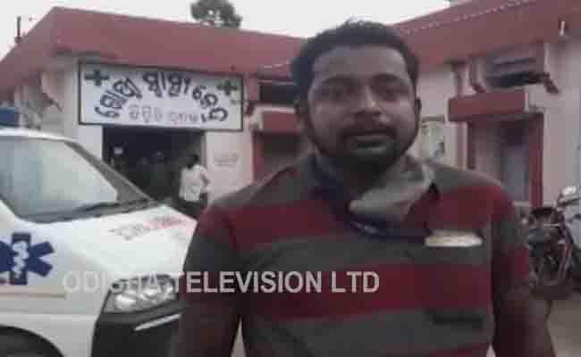 Miscreants Loot Rs 10.8 Lakh Cash From LPG Agency Employee In Bhadrak During Lockdown