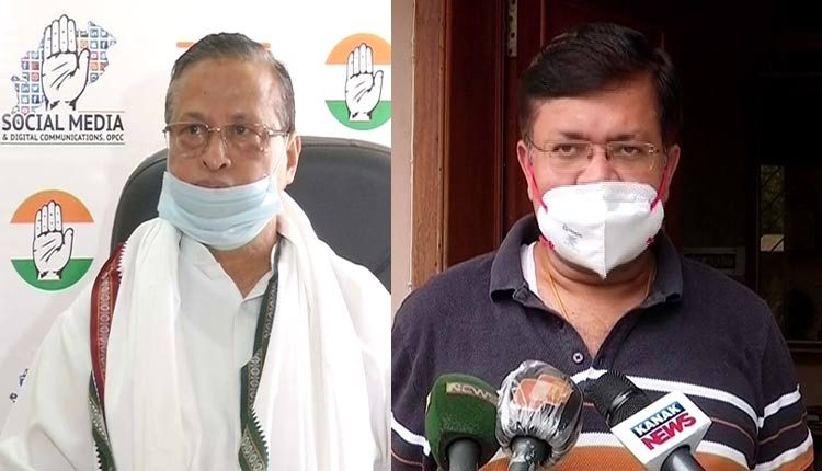 BJP targets Congress speak up India campaign during COVID19 pandemic