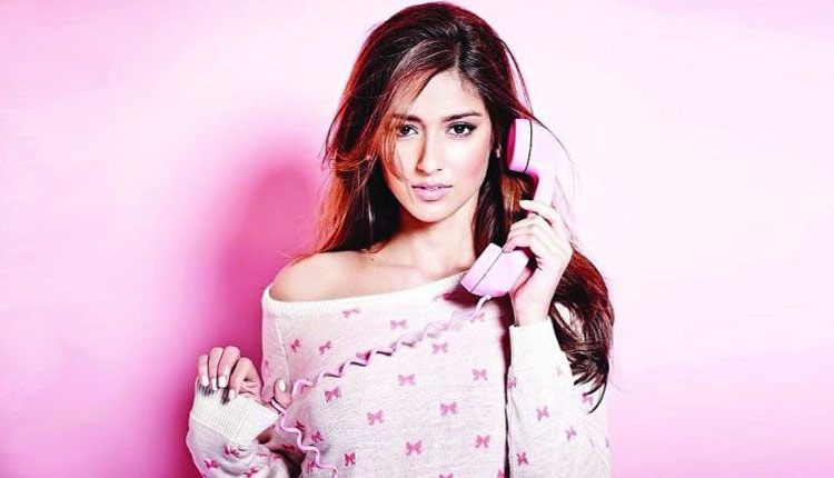 Ileana D'Cruz Love Life & Her Career Struggles; Will She Bounce Back?