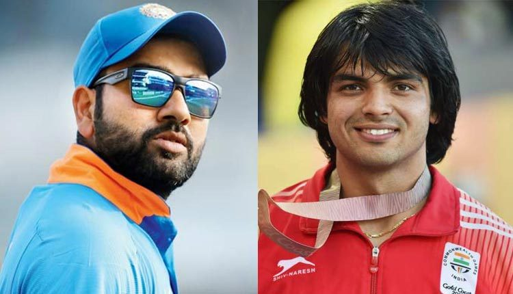 BCCI Nominates Rohit Sharma, AFI Recommends Neeraj Chopra For Khel Ratna