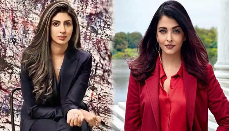 Shweta Bachchan Dislikes These Things About Aishwarya Rai Bachchan