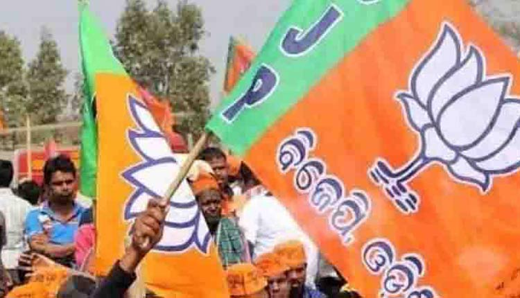 Odisha Govt Encouraging Corruption In COVID-19 PPE Kit Procurement: BJP