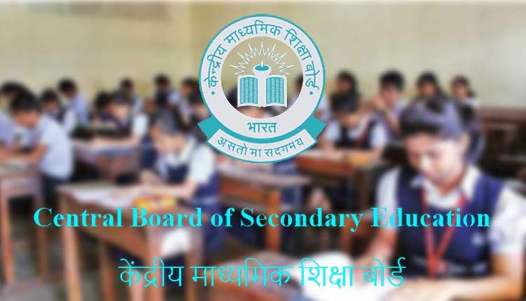 CBSE To Be Ready With Rationalised Curriculum Within A Month, Informs Board Chairman