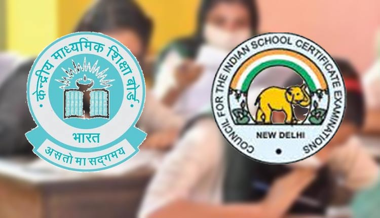 Parents Want CBSE, CICSE To Scrap Pending Board Exams Due To Spike In COVID-19 Cases