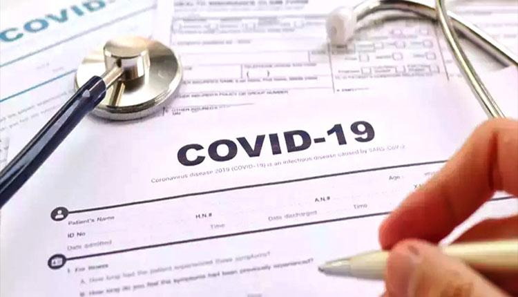 COVID Life Insurance: 'Corona Kavach' And 'Corona Rakshak' From July 10