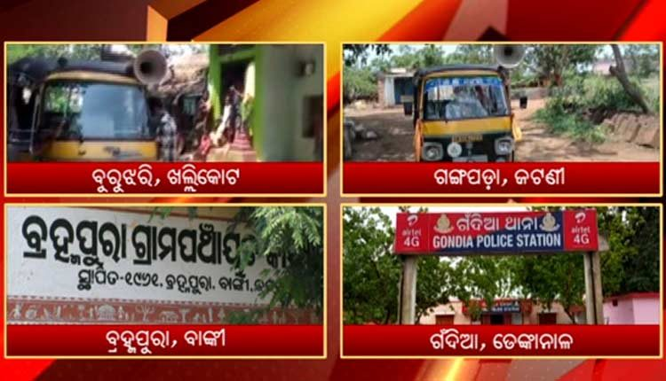 Woman Sapanchs Lead The Way In COVID-19 Fight In Odisha