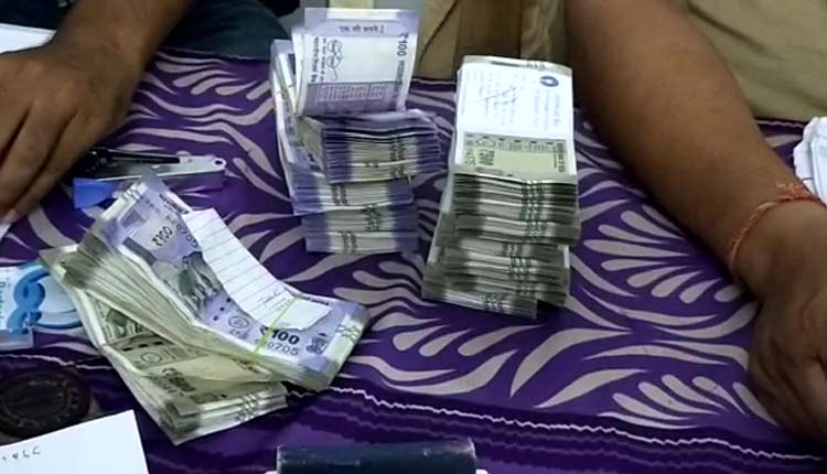 DFO Caught By Vigilance In Odisha For Accepting Rs 1.66 Lakh Bribe