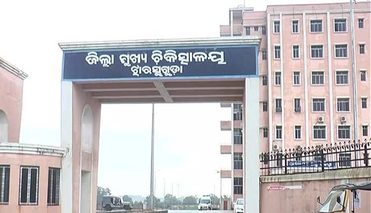 Mass Family Suicide In Odisha