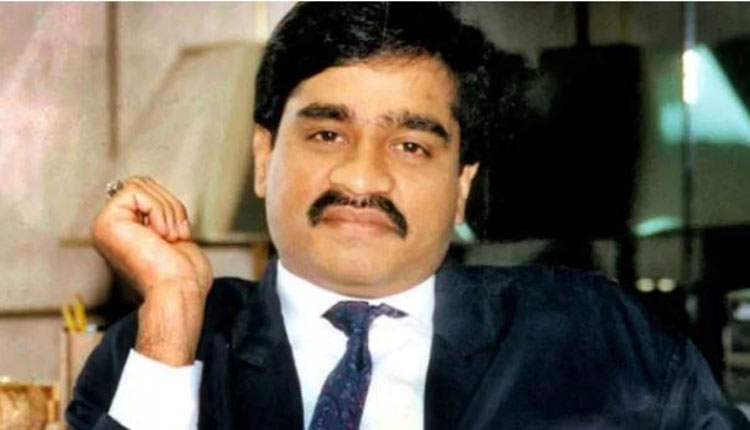 Dawood Ibrahim & His Wife Not Infected With COVID-19; D-Company Runs Business In Pakistan: Anees Ibrahim