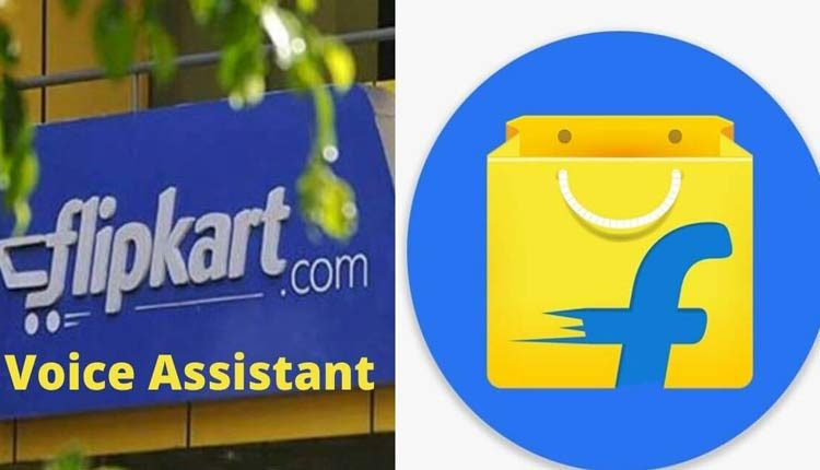 Voice assistant to help you shop on Flipkart