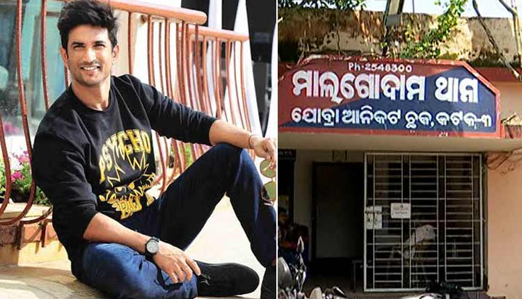 Girl commits Suicide over Sushant Singh Rajput's Death