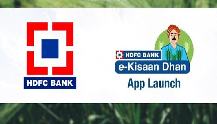 HDFC Bank Launches 'e-Kisaan Dhan' App For Farmers