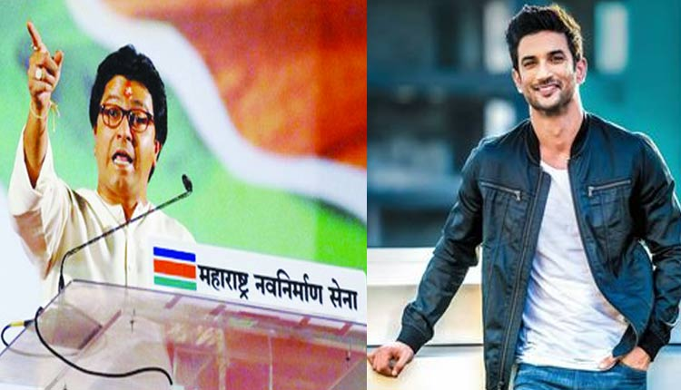 Raj Thakre's Rep Threatens To Stop Movie Release Of Bollywood Actors Found Guilty In Sushant Singh Rajput Harassment