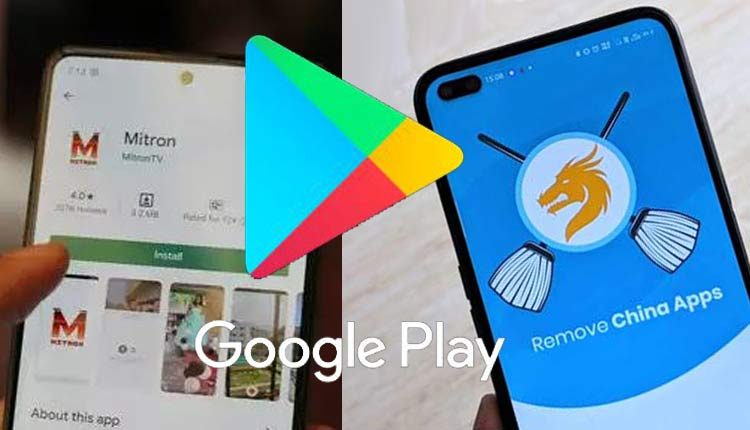 Google Removes Mitron, 'Remove China Apps' From Playstore, Gives Clarification