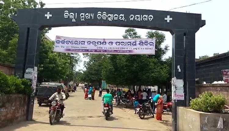 Frontline Warriors Fall Prey To Covid-19 In Odisha; Doctor & Nurse Of Nayagarh Hospital Test Positive