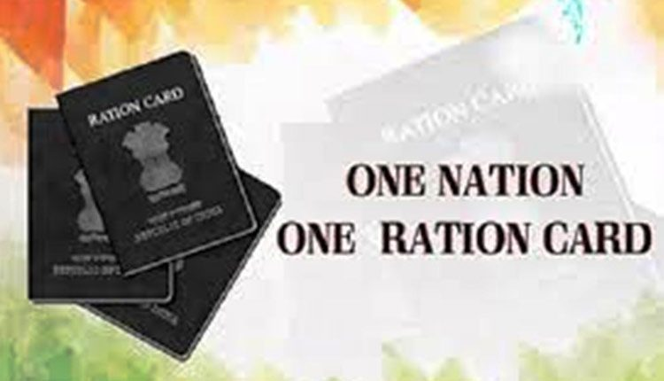 3 more states including Odisha join 'one nation, one ration card scheme'