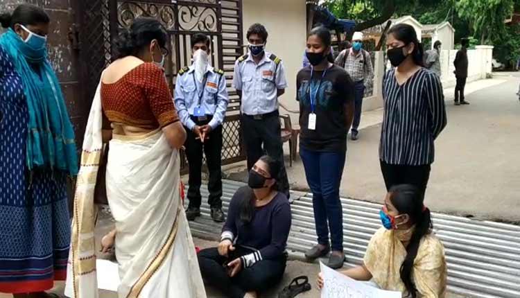 Rama Devi Women's University semester exam postponed