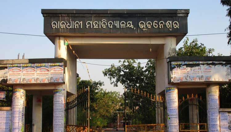 COVID19: Odisha Degree Colleges & Universities Re-open For Staff