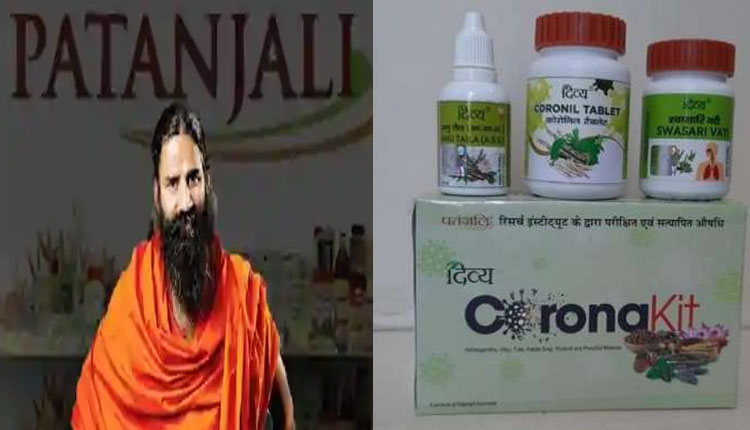 Row over Patanjali's COVID drug: FIR against yoga guru Ramdev, 4 others